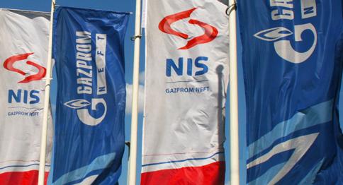 NIS - Газпром
