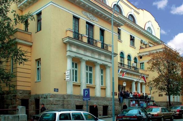 Русский Дом в Белграде
