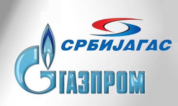Србиjагас - Газпром